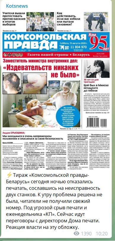 https://images.vfl.ru/ii/1597732172/fae81398/31373365.png