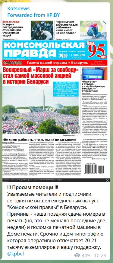 https://images.vfl.ru/ii/1597732309/1b544360/31373374.png
