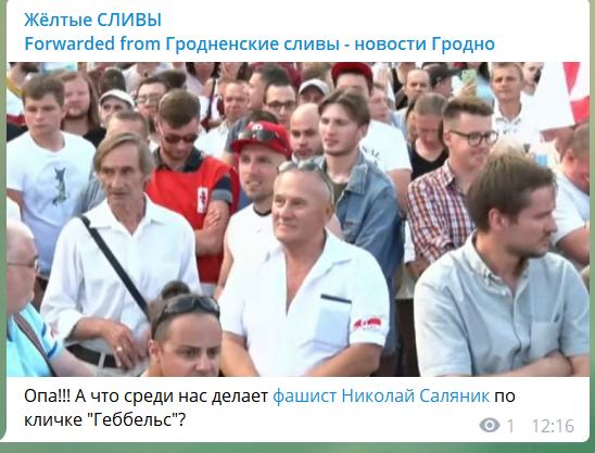 https://images.vfl.ru/ii/1597738700/ea2f12ea/31374128.png