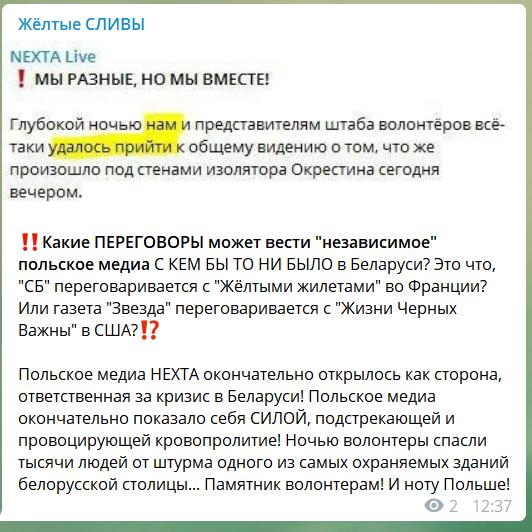 https://images.vfl.ru/ii/1597740030/cc4ef2e7/31374274.png