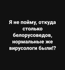 http://images.vfl.ru/ii/1597740568/2f107452/31374356.jpg