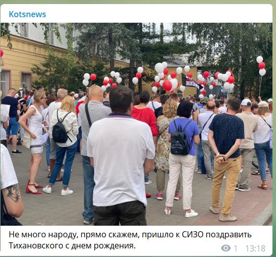 https://images.vfl.ru/ii/1597742413/4066afa1/31374544.png