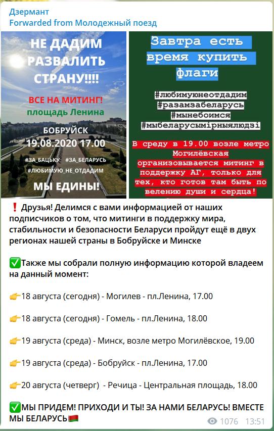 https://images.vfl.ru/ii/1597750740/07f74611/31375657.png