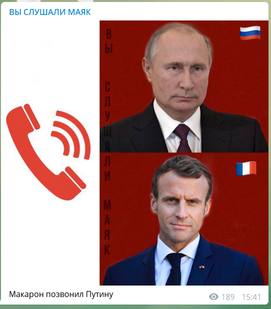 https://images.vfl.ru/ii/1597751184/64a561ac/31375717.png