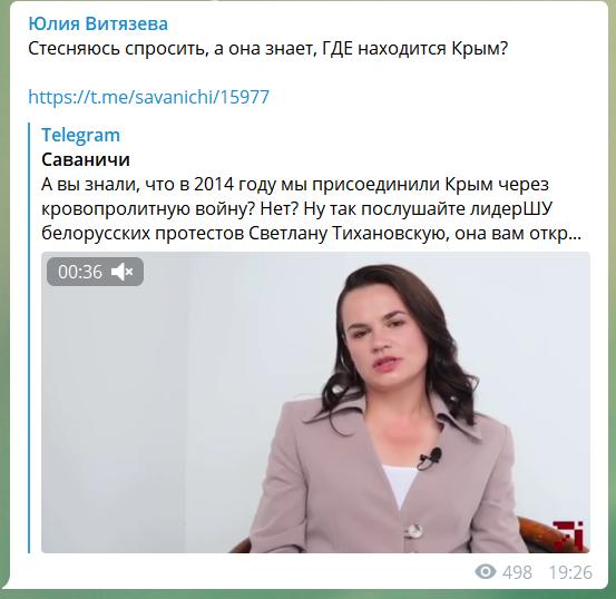 https://images.vfl.ru/ii/1597764798/b1695fa6/31377396.png