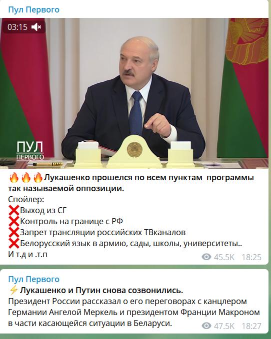 https://images.vfl.ru/ii/1597765044/28f0c7c1/31377426.png
