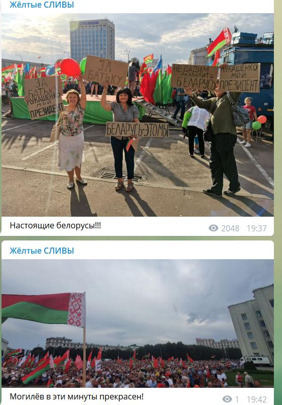 https://images.vfl.ru/ii/1597765440/feb7fa85/31377513.png