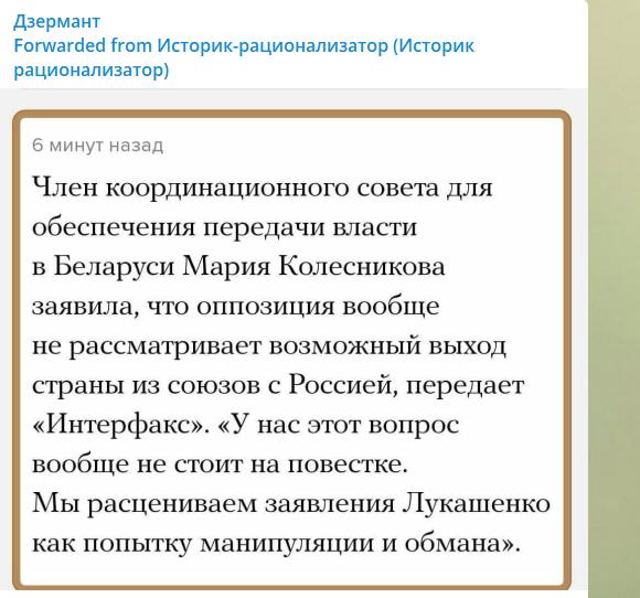 https://images.vfl.ru/ii/1597767082/57b21347/31377703.png