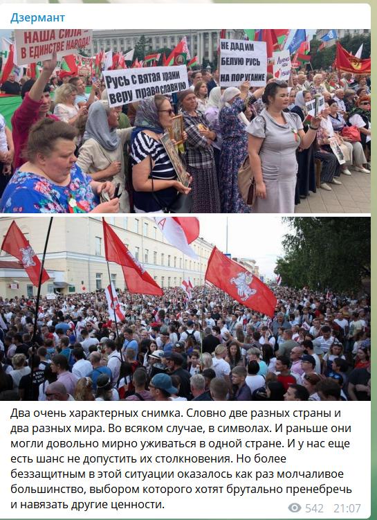 https://images.vfl.ru/ii/1597771213/540352c1/31378248.png