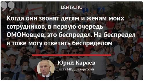 https://images.vfl.ru/ii/1597774158/9c14c63e/31378638.png