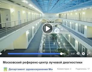 http://images.vfl.ru/ii/1597899543/a4c87cb8/31392447.jpg