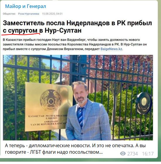 https://images.vfl.ru/ii/1597926482/4890d54f/31395827.png