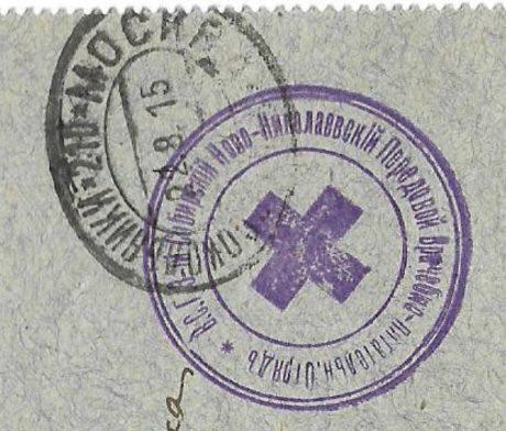 http://images.vfl.ru/ii/1597941172/c17b3dd9/31397918_m.jpg