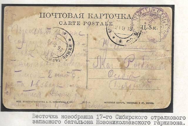 http://images.vfl.ru/ii/1597944790/a875a78b/31398469_m.jpg