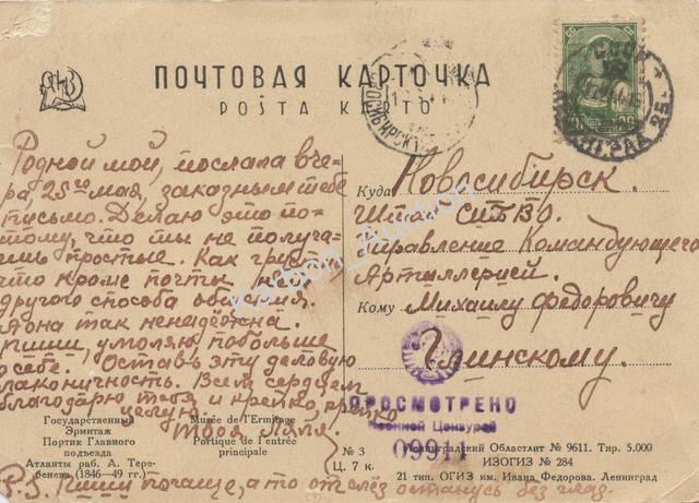 http://images.vfl.ru/ii/1598026132/a1c12384/31407648_m.jpg