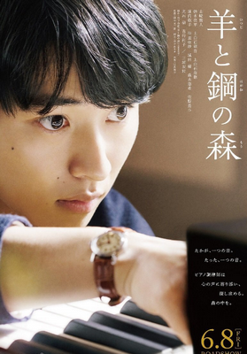 Хештег kento_yamazaki на ChinTai AsiaMania Форум 31412535