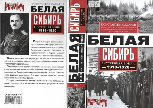 http://images.vfl.ru/ii/1598090878/71aefce3/31412648_m.jpg