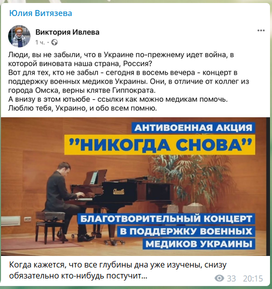 https://images.vfl.ru/ii/1598113084/931ac3b1/31415092.png