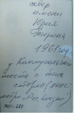http://images.vfl.ru/ii/1598118844/84d06df6/31416068_m.jpg