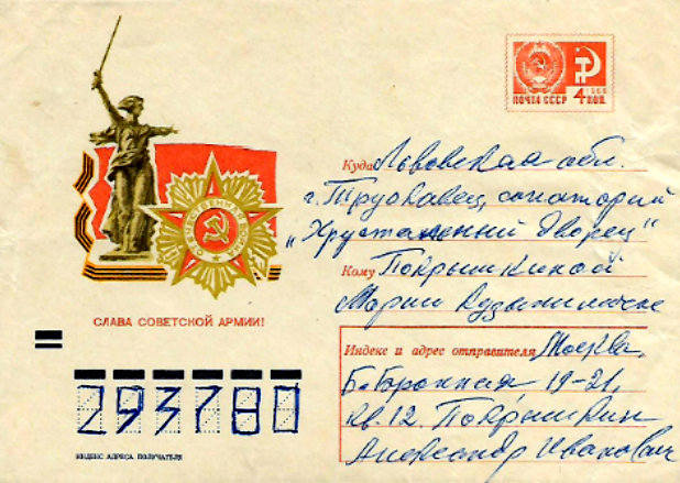 http://images.vfl.ru/ii/1598148982/dae720e7/31418216_m.jpg