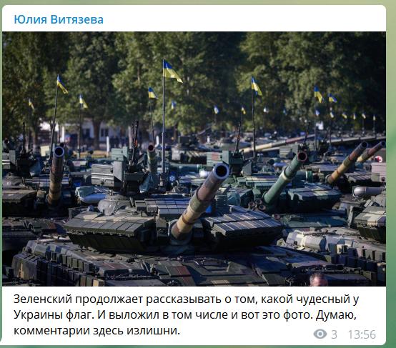 https://images.vfl.ru/ii/1598176728/16895adf/31420113.png