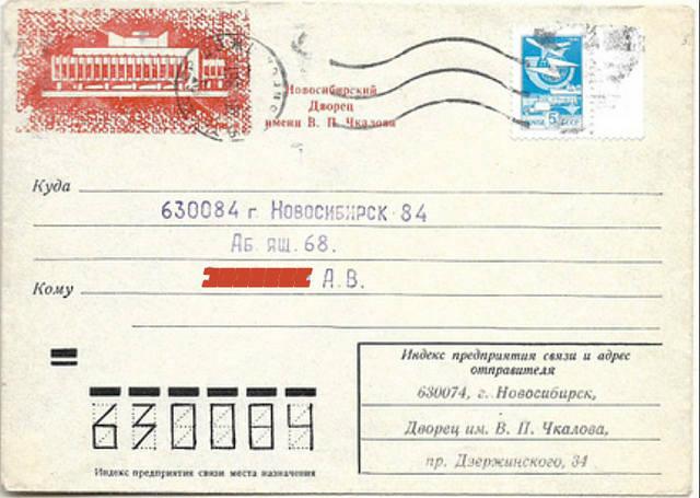 http://images.vfl.ru/ii/1598241772/cb25ab7e/31429745_m.jpg