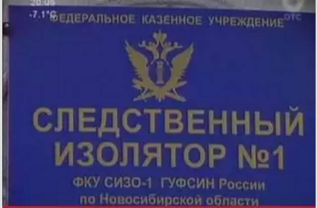 http://images.vfl.ru/ii/1598265919/d42ba574/31432588_m.jpg