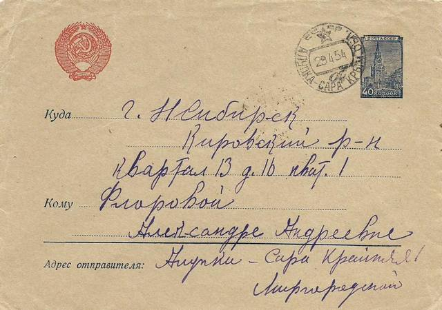 http://images.vfl.ru/ii/1598268589/ab497a24/31432968_m.jpg
