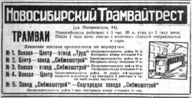 http://images.vfl.ru/ii/1598287551/15a22dcd/31435995_m.jpg