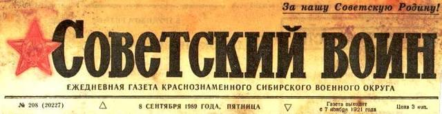 http://images.vfl.ru/ii/1598349915/1210257b/31441980_m.jpg