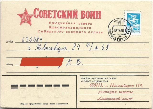 http://images.vfl.ru/ii/1598349961/6b591d9e/31441983_m.jpg