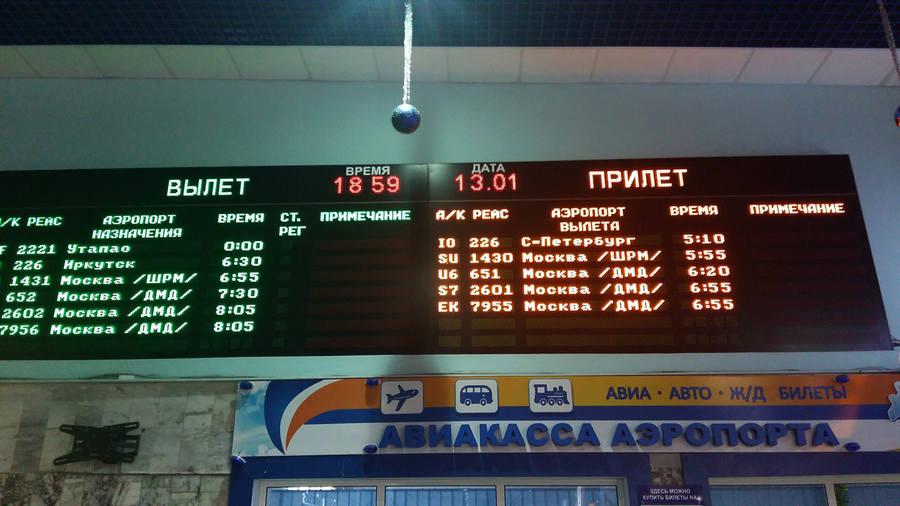 http://images.vfl.ru/ii/1598350248/8c054a6f/31442025_m.jpg