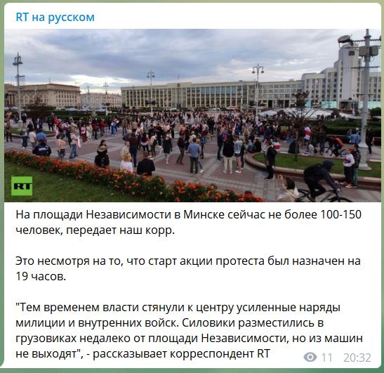 https://images.vfl.ru/ii/1598459681/84a2d521/31454704.png