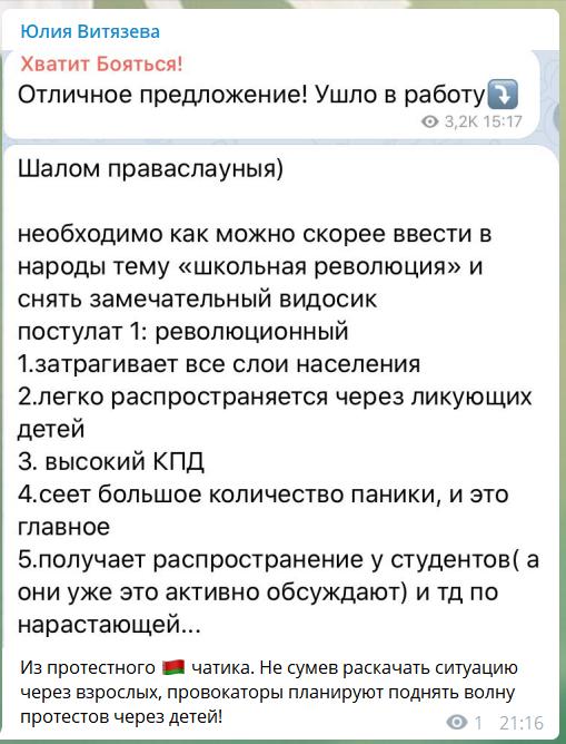 https://images.vfl.ru/ii/1598462362/b4795428/31455078.png