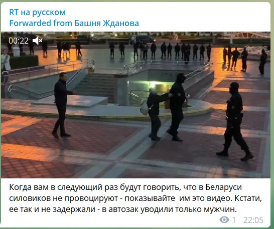 https://images.vfl.ru/ii/1598465276/f80eb2ac/31455781.png