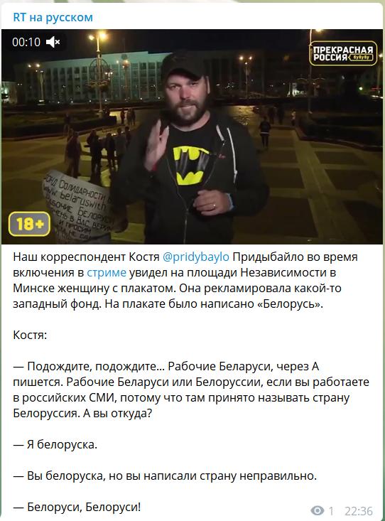 https://images.vfl.ru/ii/1598467183/9e49d6cf/31456128.png