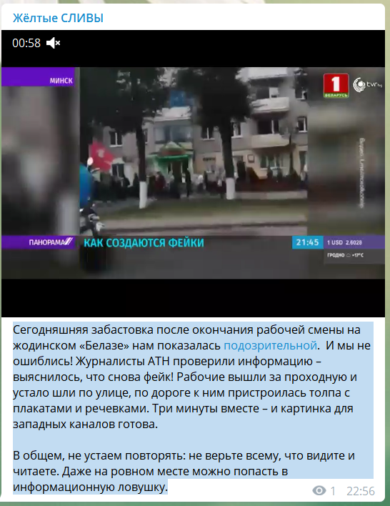 https://images.vfl.ru/ii/1598468425/ac3449bd/31456300.png