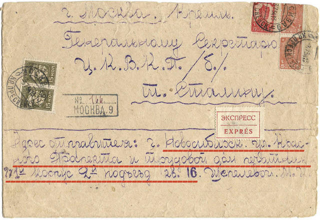 http://images.vfl.ru/ii/1598524140/27d96e22/31461689_m.jpg