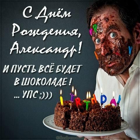 http://images.vfl.ru/ii/1598530116/f740bbed/31462688_m.jpg
