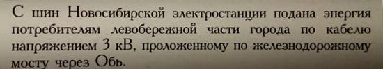 http://images.vfl.ru/ii/1598539428/9e64eb43/31464003_m.jpg