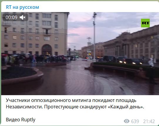 https://images.vfl.ru/ii/1598550359/a4485408/31465993.png