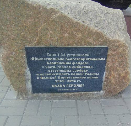 http://images.vfl.ru/ii/1598630633/bed3c6a4/31474109_m.jpg