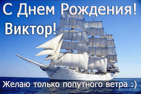 http://images.vfl.ru/ii/1598636736/87b6cf50/31474695_m.jpg