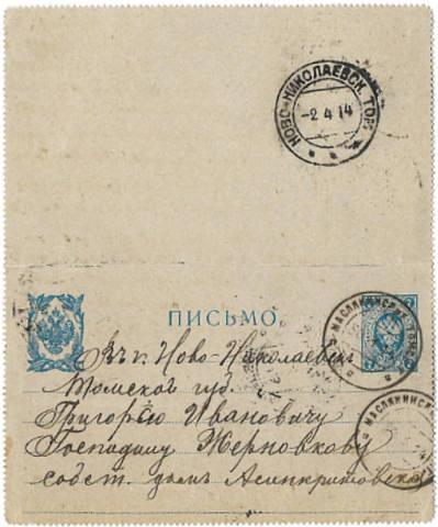 http://images.vfl.ru/ii/1598638362/5023d372/31474853_m.jpg