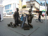 http://images.vfl.ru/ii/1598719126/6937afd6/31482491_s.jpg