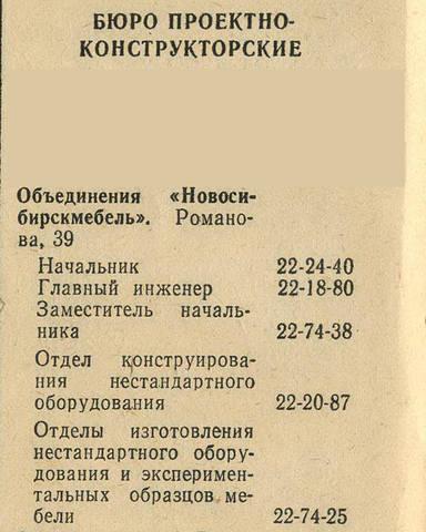 http://images.vfl.ru/ii/1598856117/7596424c/31496052_m.jpg