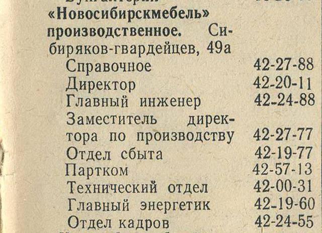http://images.vfl.ru/ii/1598856117/87d07727/31496049_m.jpg