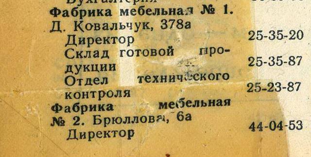 http://images.vfl.ru/ii/1598856117/c60567cf/31496050_m.jpg