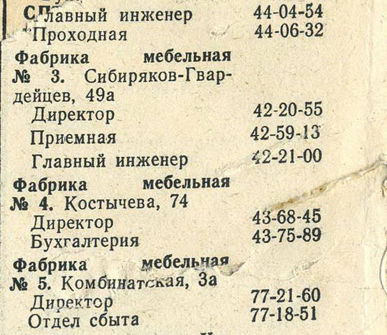 http://images.vfl.ru/ii/1598856117/c9bbe21a/31496051_m.jpg
