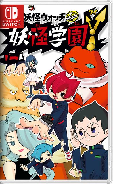 Yo-kai Academy Y oukai gakuen Y ~ waiwai gakuen seikatsu ~ Switch NSP XCI NSZ